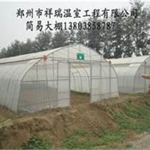 簡易朔料無立柱蔬菜大棚建造技術