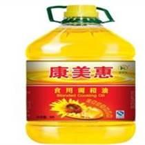 供应康美惠食用调和油批发