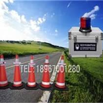 事故現場安全防闖入設備榮譽之作