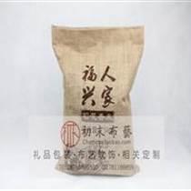 营养大米帆布礼品包装优质袋