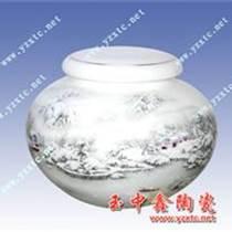 陶瓷圓形茶葉罐 新型陶瓷茶葉罐