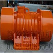 濱河振動電機JZO-20-6