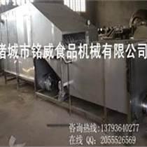 洗姜機/生姜清洗機廠家