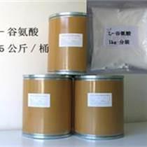 食品添加剂L-谷氨酸