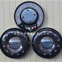 40mm大鋼磁4孔重低音耳機喇叭