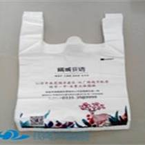 廠家直銷 超市背心袋 市場塑料袋