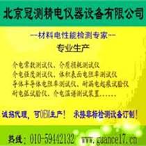 北京的耐電弧儀廠家有哪些