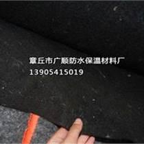 章丘黑色养生布