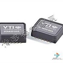 VTI加速度傳感器SCA820-D03