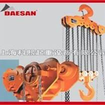 韩国DAESAN手拉葫芦