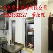 衡水廚房傳菜電梯