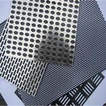 日日盛机筛有限公司--供应冲孔网