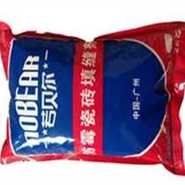 廣州若貝爾彩色防霉填縫劑
