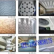 海南GRG鑄造式新型裝飾材料