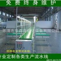 非標定制小家電生產流水線廠家