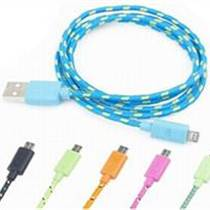 蘋果5/6手機編織線充電數據線