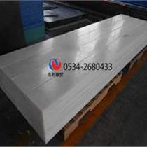 超高分子量聚乙烯板材/德州东利橡塑公司