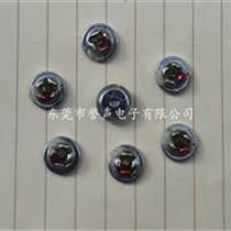 1006中孔真銅環高檔耳機喇叭