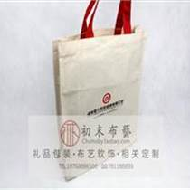 春节礼品高端礼品袋专业定制