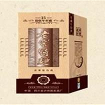 聊城木盒廠-信宇包裝