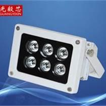 供应安防监控 LED红外补光灯