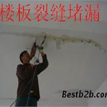 通州區水池防水專業堵漏