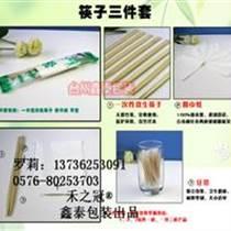 禾之冠一次性筷子三件套筷子批發