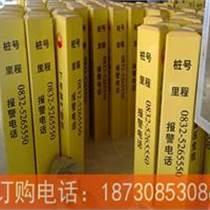 石油輸油標志樁1401401000mm