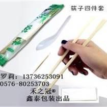 禾之冠一次性筷子套装四件套批发