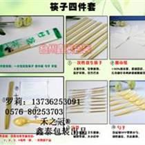 禾之冠高檔筷子套裝批發