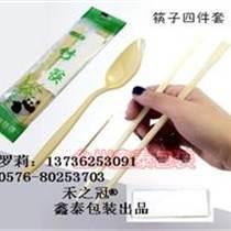 禾之冠環保雙生竹制筷子套裝