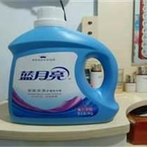 洗衣最好的藍月亮洗衣液批發