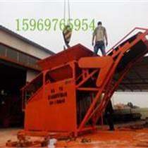 滾筒篩分機河砂砂石塊分級設備