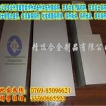 供應VA80鎢鋼板 CA80鎢鋼板