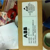 ABBNPBU-42C 光纖分配器