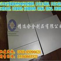 M70鎢鋼板 M70高韌性鎢鋼板