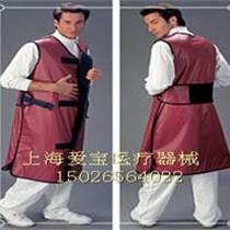 無鉛型射線防護服