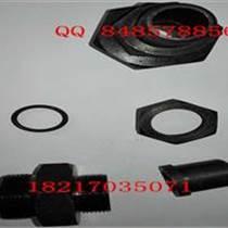焊接式管接頭JB/ZQ4773-2006