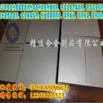 供應M10鎢鋼板 M10高強度鎢鋼板