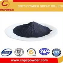長期提供優質鉛粉霧化鉛粉
