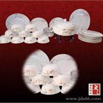 景德镇高档骨瓷餐具
