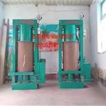 供茶籽籽液压榨油机价格