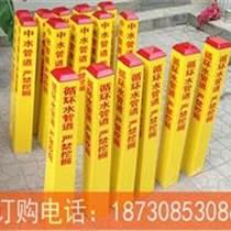 石油輸油標志樁1501501200mm