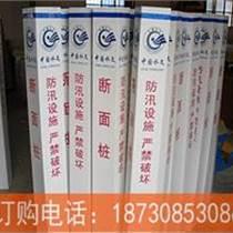 石油輸油標志樁1501501000mm