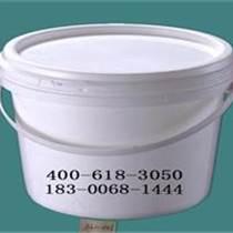 供應環氧富鋅涂料