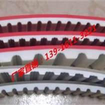 玻璃磨邊機耐磨耐高溫耐酸堿皮帶