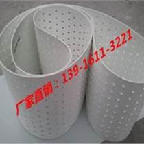 制袋机耐高温硅胶输送带打孔