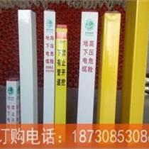 石油輸油標志樁1201201500