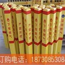 石油輸油標志樁1001001500mm