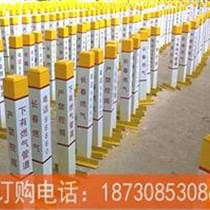 石油輸油標志樁1001001200mm